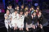 BEYOOOOONDS=3月28日放送NHK総合『RAGAZZE!〜少女たちよ!〜』(C)NHK