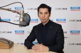 『小澤征爾・ボクの音楽武者修行』に本木雅弘が出演(C)ニッポン放送