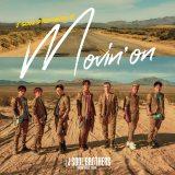 三代目 J SOUL BROTHERS from EXILE TRIBE 2020年第1弾シングル「Movin' on」