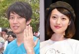 婚約を発表した(左から)しゅんしゅんクリニックP、三秋里歩(C)ORICON NewS inc.