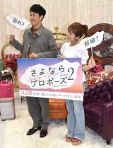 (左から)小籔千豊、辻希美 (C)ORICON NewS inc.
