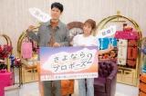 AbemaTVの新番組『さよならプロポーズ シーズン2』の合同取材に参加した(左から)小籔千豊、辻希美