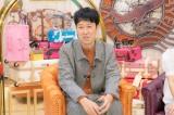 AbemaTVの新番組『さよならプロポーズ シーズン2』の合同取材に参加した小籔千豊