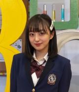 木ドラ25『あなた犯人じゃありません』(4月16日スタート)主演の日比野芽奈(青春高校3年C組)(C)テレビ東京