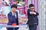 24日放送『驚キュレーション!! イイコト聞いたんだけど…聞く?』に出演するミキ(左から)亜生、昴生(C)MBS