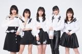 こぶしファクトリー(左から)和田桜子、野村みな美、井上玲音、浜浦彩乃、広瀬彩海