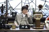 特集番組『歴史探偵』佐藤二朗が所長を務める探偵社が挑むのは「黒船来航」NHK総合で3月25日放送(C)NHK