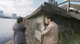 特集番組『歴史探偵』第2回のテーマは「黒船来航」NHK総合で3月25日放送(C)NHK
