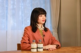 31日公開のジョージア新商品「ラテニスタ」のCMに出演している小松菜奈
