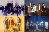 フジテレビ音楽番組『HEY!HEY!NEO!』に出演する(上段左から時計回りに)JO1、THE ORAL CIGARETTES、Little Glee Monster、SUPER BEAVER