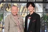 『A‐Studio』が『A‐Studio+』にリニューアル 司会は笑福亭鶴瓶と藤ヶ谷太輔(Kis-My-Ft2) (C)TBS