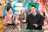 フジテレビ『奇跡体験!アンビリバボー 誰ひとり信じてくれない!現代日本で本当にあった恐怖2時間SP』に出演する(左から)真矢ミキ、設楽統(C)フジテレビ