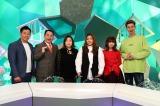 新番組『やすとものいたって真剣です』(4月2日スタート)初回収録にて(C)ABCテレビ