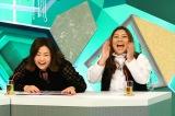 新番組『やすとものいたって真剣です』(4月2日スタート)初回収録の模様(C)ABCテレビ