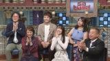 24日放送のバラエティー番組『踊る!さんま御殿!!』(C)日本テレビ