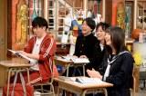 生徒役で小坂菜緒(日向坂46)、ぺこぱが出演(C)テレビ朝日