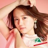 尾崎由香が5月13日にリリースするミニアルバム『NiNa』の初回限定盤ジャケット写真