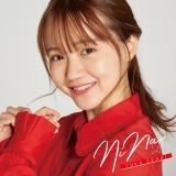 尾崎由香が5月13日にリリースするミニアルバム『NiNa』の通常盤ジャケット写真