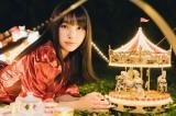 本作に楽曲提供する女性シンガーソングライター・坂口有望のアーティスト写真