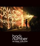 back numberライブBlu-ray『NO MAGIC TOUR 2019 at大阪城ホール』通常盤ジャケット