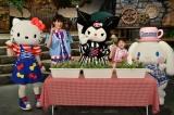 「ハッピーキャラバン」イメージ=新番組『ファンファンキティ!』4月6日スタート(C)1976,1990, 2001, 2005, 2020 SANRIO CO., LTD. TOKYO JAPAN