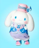 シナモンロール=新番組『ファンファンキティ!』4月6日スタート(C)1976,1990, 2001, 2005, 2020 SANRIO CO., LTD. TOKYO JAPAN
