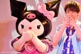 クロミ、リード(向山毅)=新番組『ファンファンキティ!』4月6日スタート(C)1976,1990, 2001, 2005, 2020 SANRIO CO., LTD. TOKYO JAPAN
