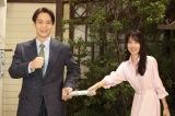 窪田正孝にバトンを渡す戸田恵梨香(C)NHK