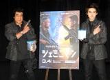 映画『ジェミニマン』ブルーレイ&DVD発売記念イベントに登場した(左から)藤岡弘、、藤岡真威人 (C)ORICON NewS inc.
