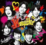 ジャニーズWEST『W trouble』(ジャニーズ エンタテイメント/3月18日発売)