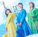AKB48『失恋、ありがとう』(キングレコード/3月18日発売)(C)You,Be Cool!/KING RECORDS