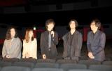 映画『劇場』完成記念イベントに出席した(左から)又吉直樹、松岡茉優、山崎賢人、寛一郎、行定勲監督 (C)ORICON NewS inc.