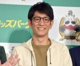 『オッズパーク』新CM発表会見に出席したアンタッチャブル・柴田英嗣 (C)ORICON NewS inc.
