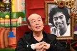 3月25日放送『あいつ今何してる?』3時間SP。志村けんが親にもあいさつした元恋人と35年ぶりに再会。本人が覚えていない破局理由の暴露にヒヤヒヤ (C)テレビ朝日