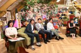 ホラン千秋が出演(C)テレビ朝日
