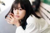 『週刊少年マガジン』17号に登場した森七菜