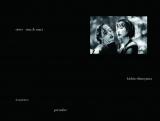 篠山紀信、写真集『premiere sister rina&mari』表紙書影