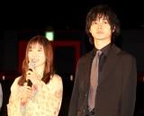 映画『劇場』完成記念イベントに出席した(左から)松岡茉優、山崎賢人 (C)ORICON NewS inc.