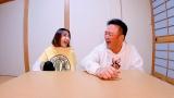 『さりけんちゃ〜ンネル』を開設する(左から)鈴木紗理奈、たむらけんじ
