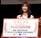 ミスキャンパスコンテスト『MISS OF MISS CAMPUS QUEEN CONTEST 2020』でグランプリに輝いた西脇萌さん (C)ORICON NewS inc.