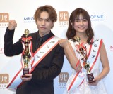 『MISS OF MISS CAMPUS QUEEN CONTEST 2020』『MR OF MR CAMPUS CONTEST 2020』でグランプリに輝いた(左から)一光希さん、西脇萌さん (C)ORICON NewS inc.