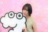『ZIP!』月替り金曜パーソナリティーを務める玉城ティナ (C)日本テレビ