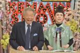 バラエティー番組『秘密のケンミンSHOW』スペシャルの模様(C)ytv