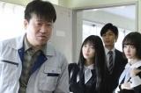 「このミス」大賞ドラマシリーズ第5弾『そして、ユリコは一人になった』第4話に、第1弾から全作品に出演、そしてクリエイティブ・アドバイザーを務める佐藤二朗が登場(C)U-NEXT/カンテレ