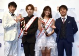 『MISS OF MISS CAMPUS QUEEN CONTEST 2020』『MR OF MR CAMPUS CONTEST 2020』に登場した(左から)石田明、一光希さん、西脇萌さん、井上裕介 (C)ORICON NewS inc.