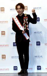 ミスターキャンパスコンテスト『MR OF MR CAMPUS CONTEST 2020』でグランプリに輝いた一光希さん (C)ORICON NewS inc.