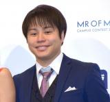 『MISS OF MISS CAMPUS QUEEN CONTEST 2020』『MR OF MR CAMPUS CONTEST 2020』に登場したNON STYLE・井上裕介 (C)ORICON NewS inc.