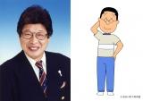 アニメ『サザエさん』で40年以上の長きにわたりフグ田マスオ役を務めた増岡弘さん