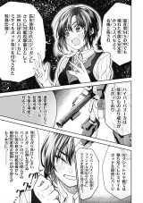 漫画『HG(ハイグレード)に恋するふたり』のコミックス第1巻