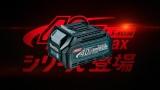 新WEB動画『ロボット塁』篇、場面カット